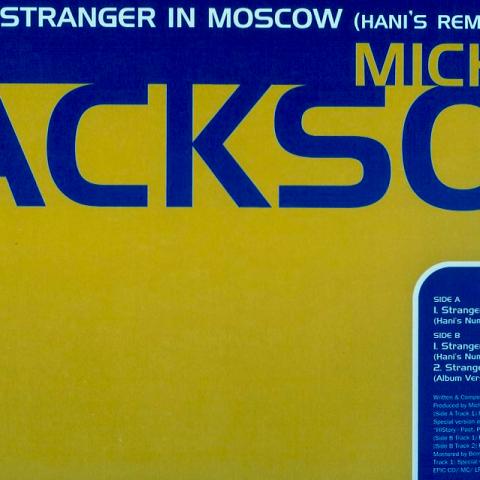 Mj - Stranger 2 - slider